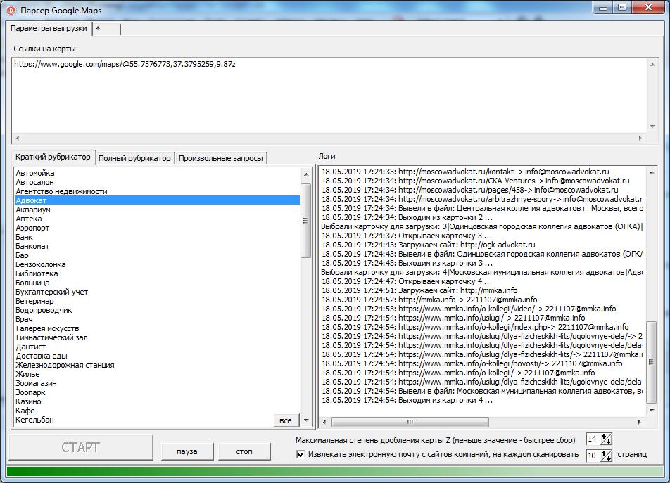 Скриншот программы для парсинга Гугл-карт