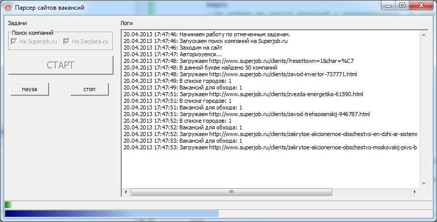 Скриншот парсера zarplata.ru и superjob.ru