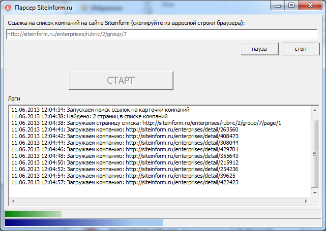 Скриншот парсера Qlaster.ru