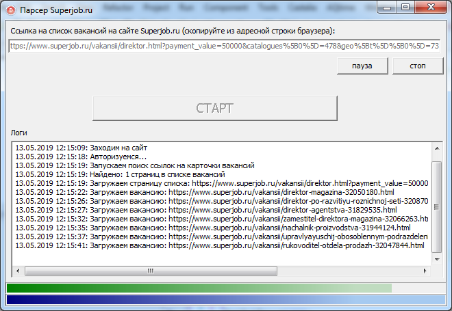Скриншот парсера Superjob.ru